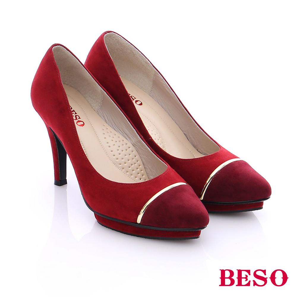 BESO 都會摩登女郎 絨面金屬條飾撞色高跟鞋 紅