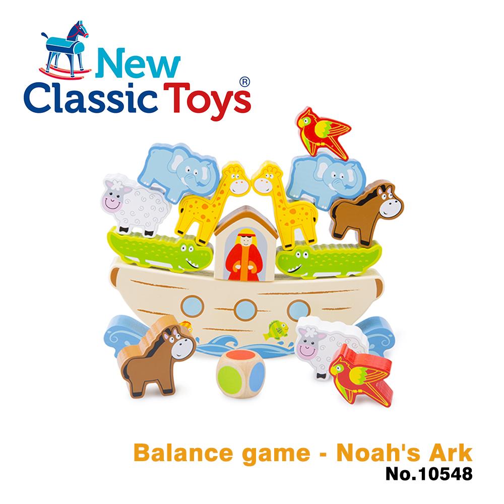 荷蘭【New Classic Toys】寶寶平衡遊戲-諾亞方舟平衡積木 - 10548