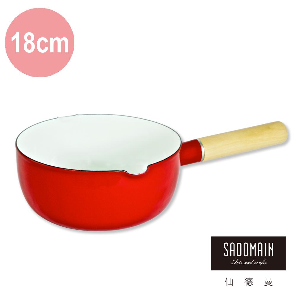 仙德曼 SADOMAIN  琺瑯單柄雪平鍋18cm-紅色