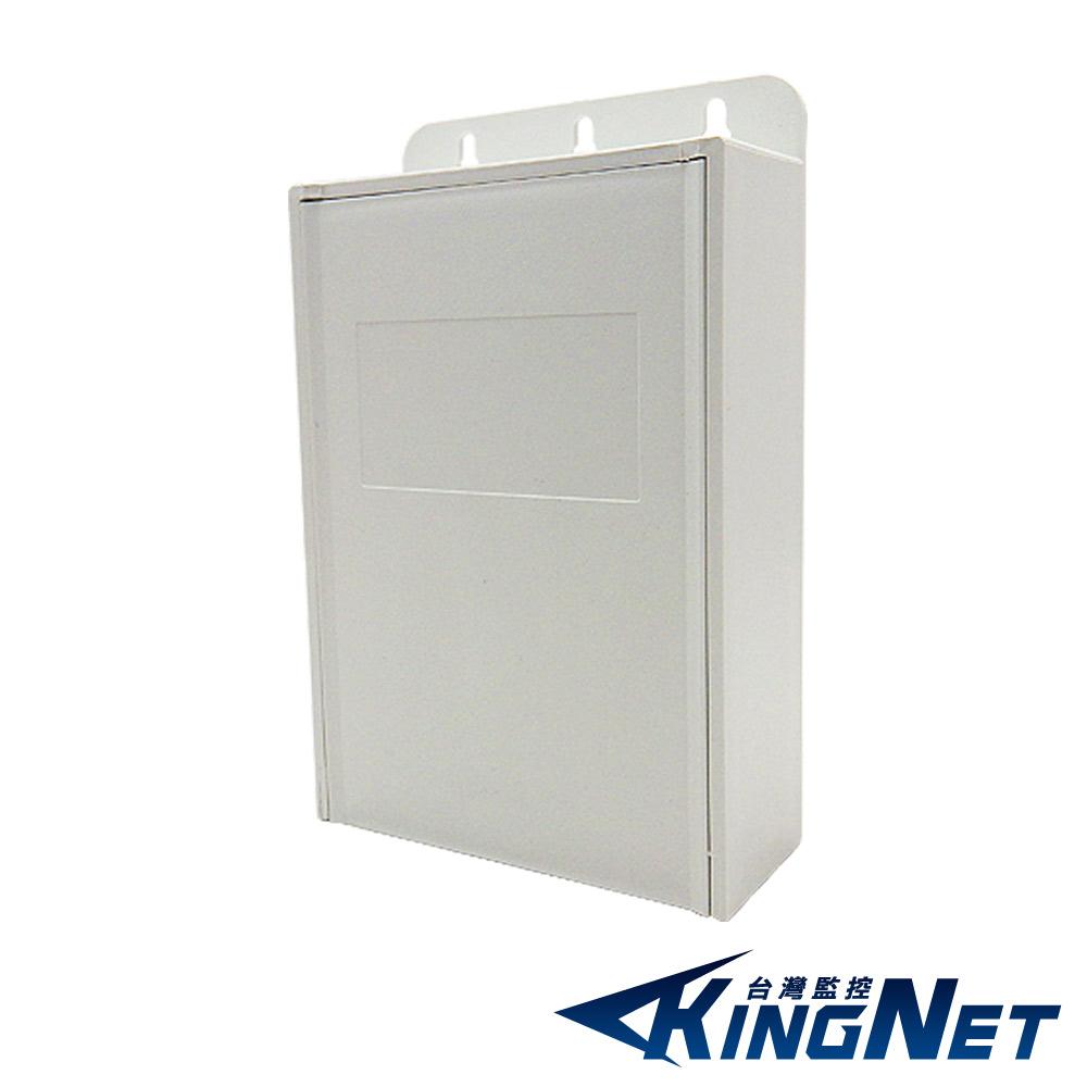 KINGNET 戶外弱電器防水盒 不可碰水線路 線路防水保護 卡榫設計