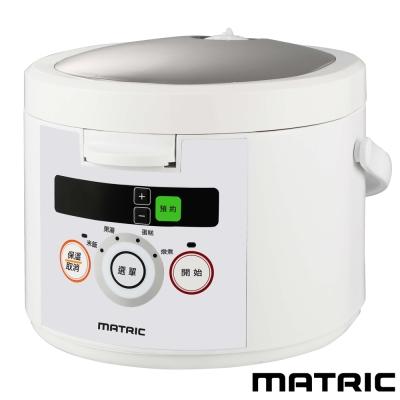 日本松木MATRIC微電腦厚釜美形電子鍋(MG-RC0401)