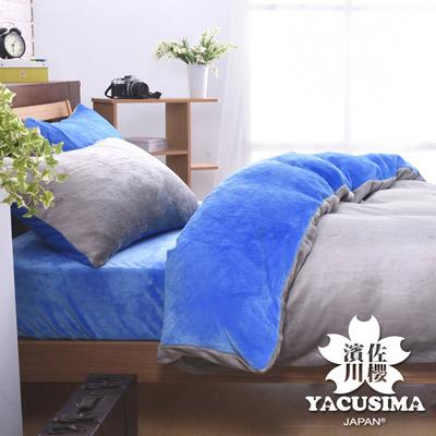 濱川佐櫻-原色灰藍 加大四件式嚴選特厚法蘭絨兩用毯被床包組