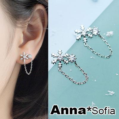 AnnaSofia 雪花點鑽連鍊 925銀針耳針耳環(銀系)