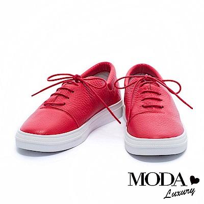 休閒鞋 MODA Luxury 經典簡約純色牛皮綁帶厚底休閒鞋-紅