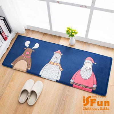 iSFun 聖誕派對 加長療癒動物絨毛腳踏地墊45x120cm