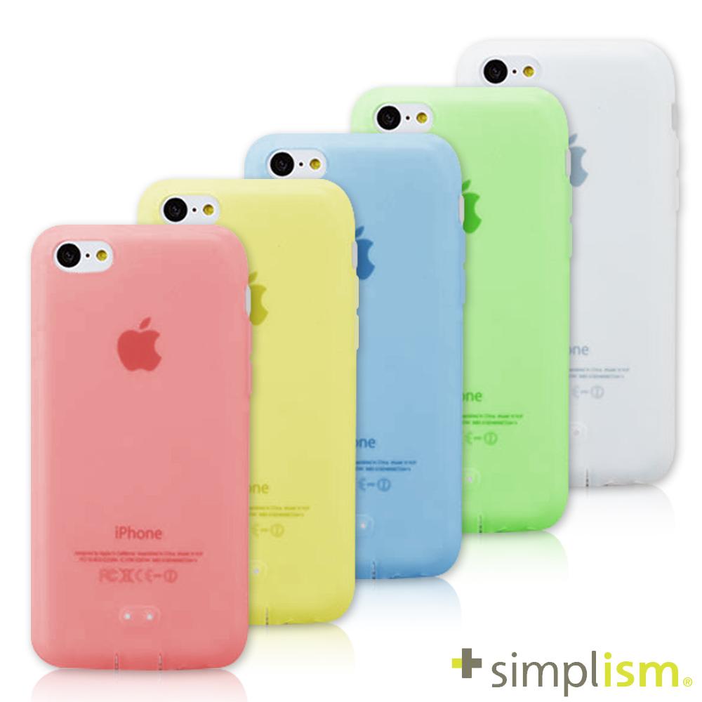 Simplism IPHONE 5/5S/SEC 專用矽膠保護套組