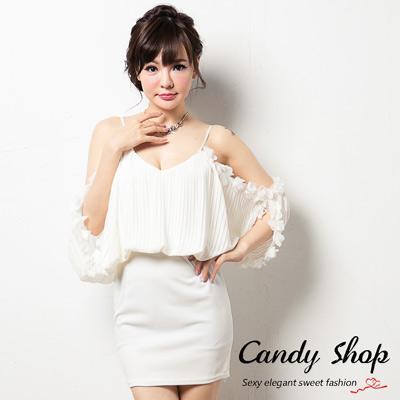Candy小舖-新品特色款細肩帶露肩小碎花皺褶短窄裙-白色