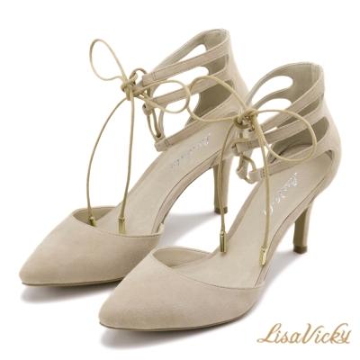 LisaVicky氣質繫踝綁帶尖頭高跟鞋-裸粉色