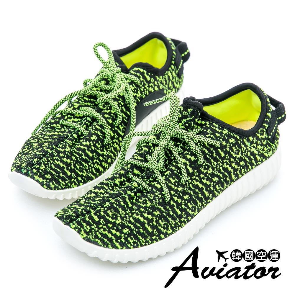 Aviator*韓國空運-輕量軟Q透氣織布綁帶運動鞋-綠