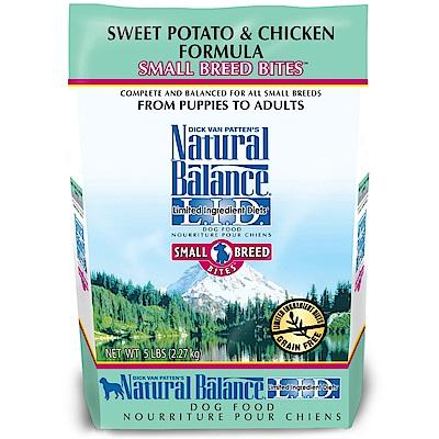 Natural Balance 低敏無穀地瓜雞肉全犬配方 小顆粒 4.5磅