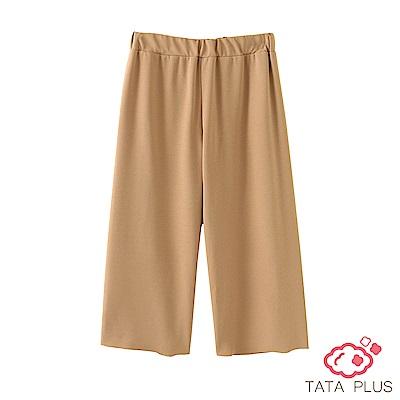 八分鬆緊腰彈力寬褲 共二色 中大尺碼 TATA PLUS