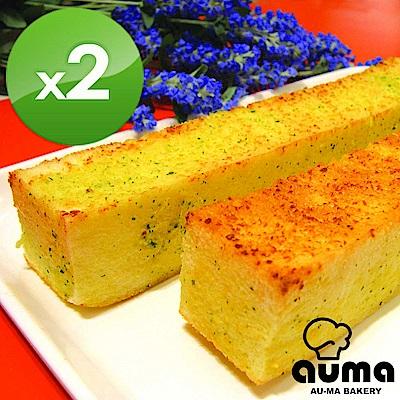 【奧瑪烘焙】香蒜吐司8入/袋X2