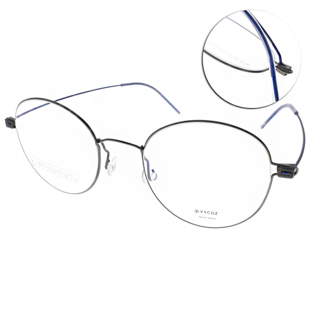 VYCOZ眼鏡 WIRE簡約系列/銀-藍#CARTER BLUE