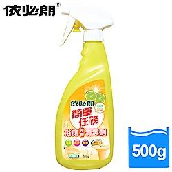 依必朗簡單任務浴廁芳香清潔劑500g檸檬芳香