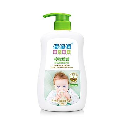 清淨海 檸檬蘆薈奶瓶食器清潔液 650g