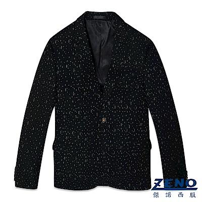 ZENO 都會型男時尚休閒西裝外套‧黑色46-50