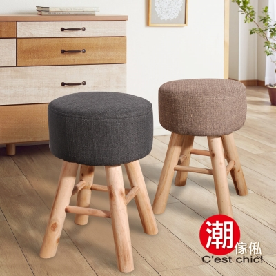 Cest Chic - 小王子歷險記小椅凳-2色可選