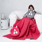 Yvonne Collection雙人四季萬用毯-莓紅