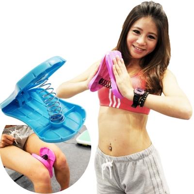 來福嘉 LifeGear - 33610 美胸健腿貝殼合掌機