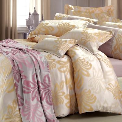 HOYACASA 佛蘿倫斯-金鑽黃 雙人六件式色織緹花長絨天絲被套床包組