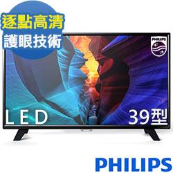 PHILIPS飛利浦 39吋 護眼液晶電視