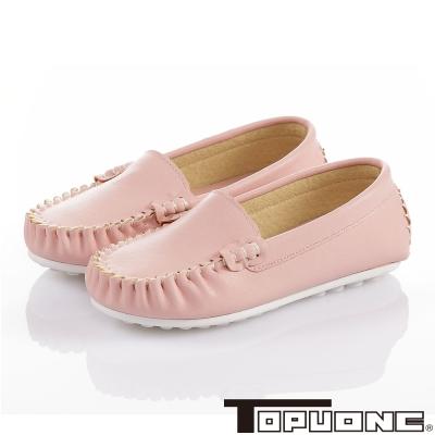 TOPUONE  百搭輕量三倍減壓防滑休閒童鞋 粉色