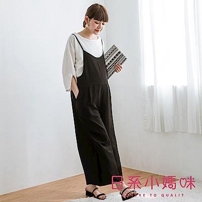 日系小媽咪孕婦裝-孕婦褲~垂墜質感可調細肩吊帶寬褲