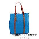 kinoshohampu NO.9手工帆布包 藍
