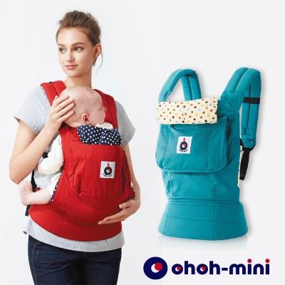 ohoh mini 孕婦裝 揹巾- 輕鬆揹心貼心系列-海洋綠