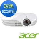 acer WXGA短焦LED行動投影機 K138STi (800流明)