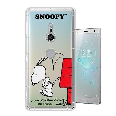 史努比SNOOPY 正版授權 SONY Xperia XZ2 漸層彩繪空壓手機殼...