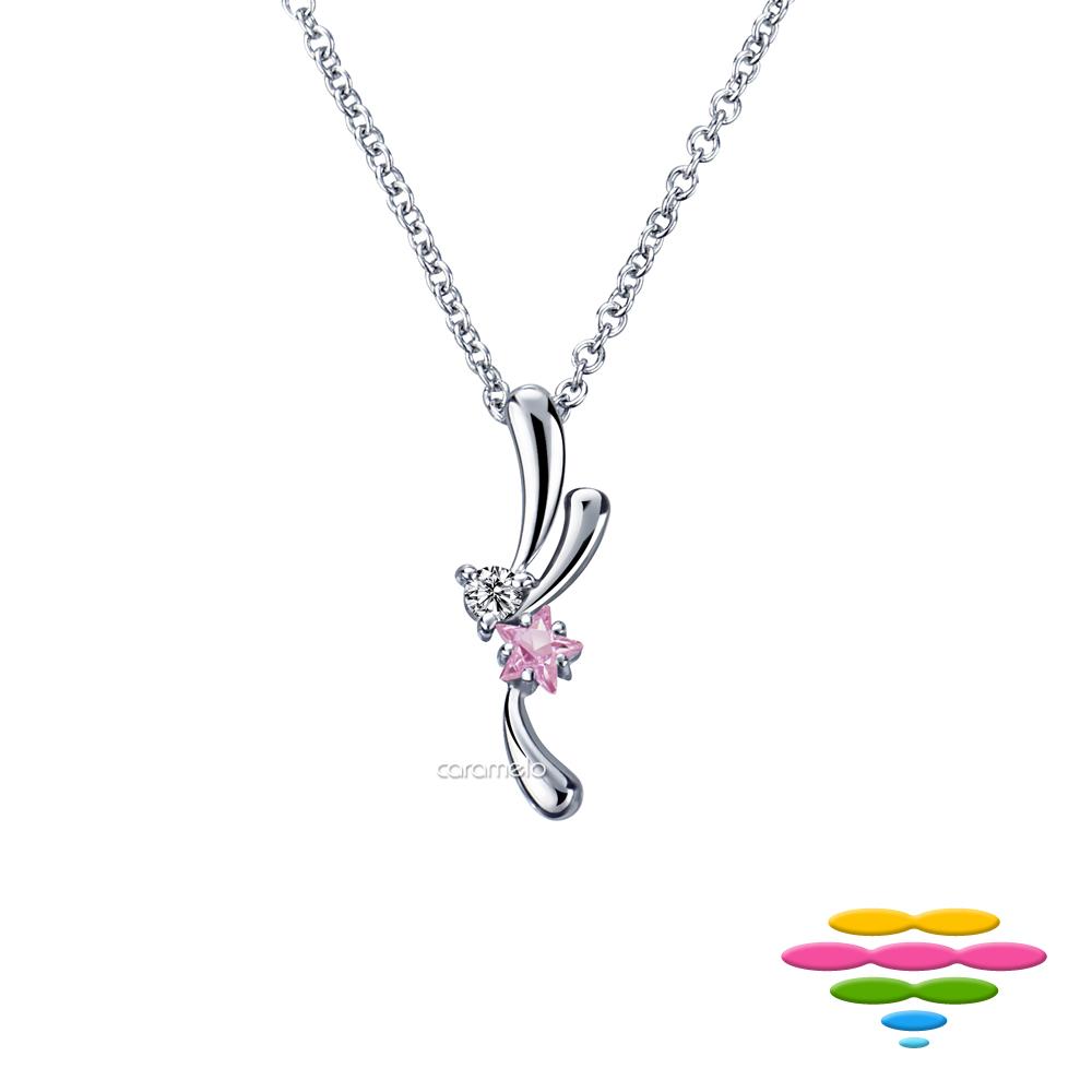 彩糖鑽工坊 鑽石項鍊 星願系列
