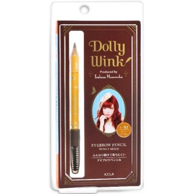 KOJI Dolly Wink 美型眉彩筆 21 g( 3 色任選)