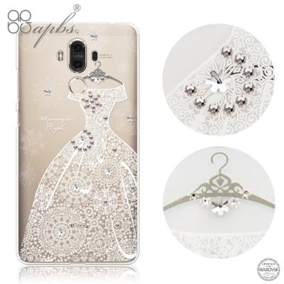 apbs Huawei Mate9 施華洛世奇彩鑽手機殼-禮服 (奢華版)