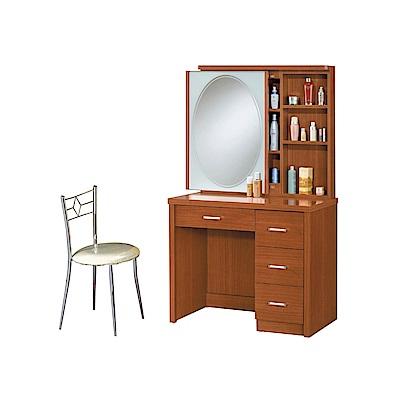 品家居 樂夫3尺立鏡式化妝鏡台含椅(二色可選)-91x45x158cm免組