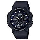 BABY-G 熱愛海洋風格船舵概念設計霓虹照明運動錶(BGA-250-1)黑41mm