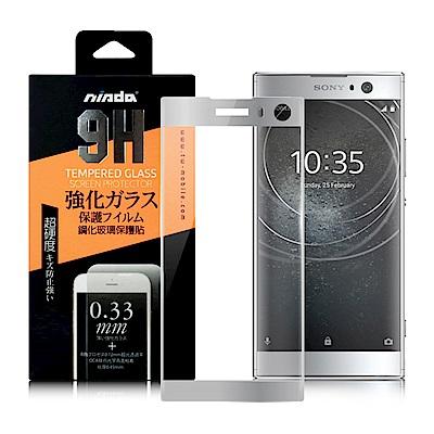 NISDA for  Xperia XA2 滿版鋼化0.33mm玻璃保護貼-銀