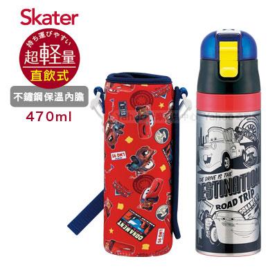 Skater不鏽鋼直飲保溫水壺附外袋 470ml 閃電麥昆