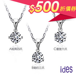 設計款30分F/VS2車工鑽石項鍊