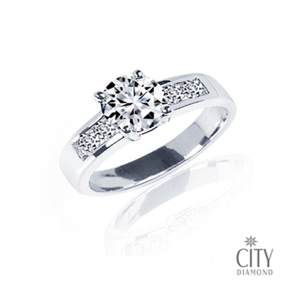 City Diamond『凱旋門之光』50分 鑽戒