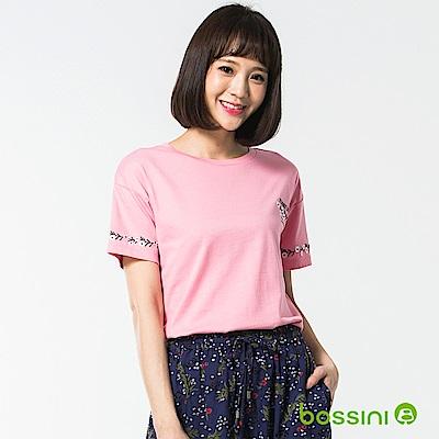 bossini女裝-圓領短袖上衣15嫩粉