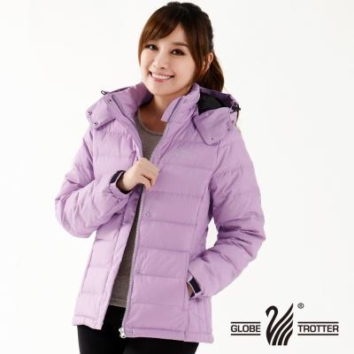 【遊遍天下】防水Globetex女款JIS90%羽絨外套G0309淺紫