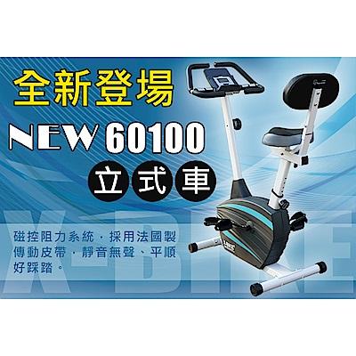 【 X-BIKE 晨昌】立式磁控健身車 台灣精品 NEW 60100