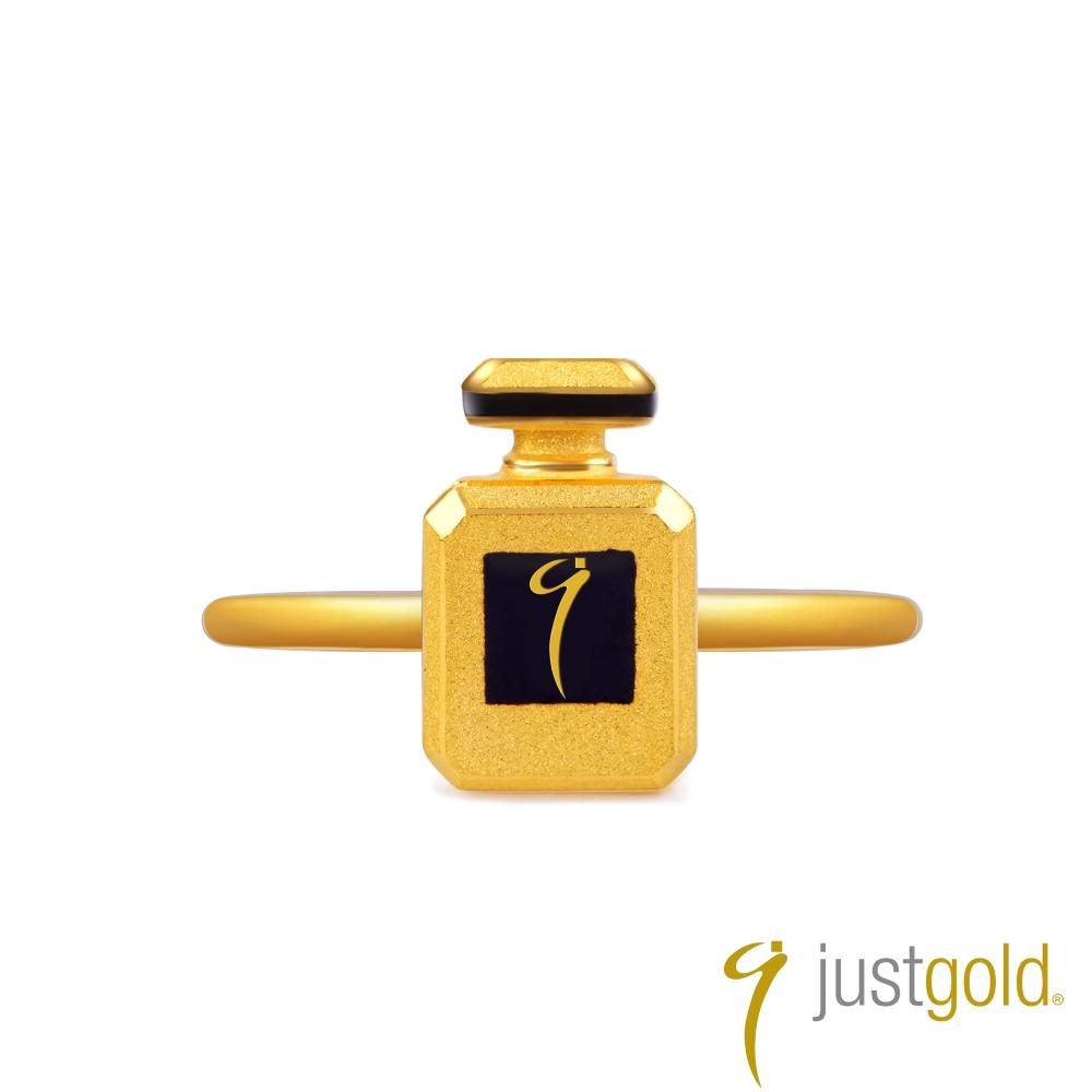 鎮金店Just Gold 黃金戒指- 繽紛派對(香水)