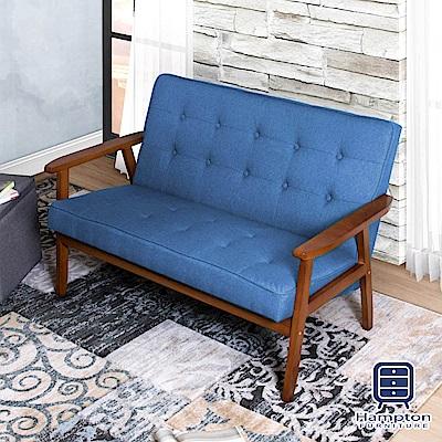 漢妮Hampton丹尼布面雙人椅-天藍