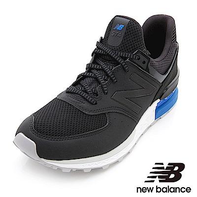 New Balance 574復古鞋MS574SCS-D中性黑色