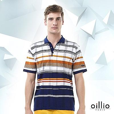 歐洲貴族oillio 短袖線衫 寬細條紋 多樣拼色 白色