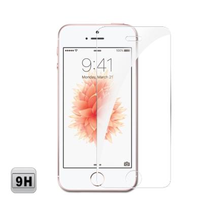EZstick Apple iPhone SE 4吋  霧面鋼化玻璃保護貼