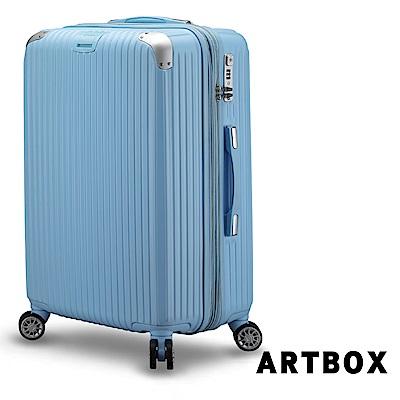 【ARTBOX】琉沙紛紛- 28吋PC磨砂霧面可加大行李箱 (天空藍)