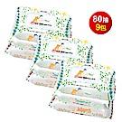 培寶超厚柔護濕巾(手口臉適用)80抽9包